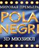 pola_negri