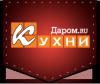 index_logo_