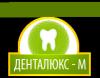 logotip-stomatologii-dentalyuks-m