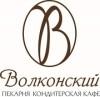 LOGO_пекарня кондит кафе (ru)